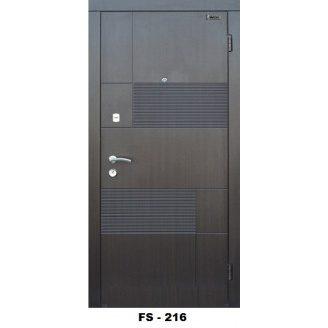 Двери бронированные Престиж 860x2050 мм