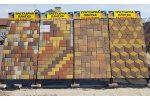 Тротуарна плитка Золотий Мандарин 60 мм + укладання