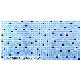 Листовая панель ПВХ Регул мозаика Синий микс 0,3 мм 955x488 мм
