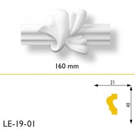Декор вставка Marbet LE 19-01 до Е-19 16 см