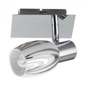 Світильник світлодіодний стельовий Horoz Electric Manavgat-1 Е14 1 плафон IP20 (035-003-0001)