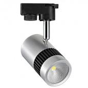 Светильник светодиодный трековый Horoz Electric Milano-13 13 Вт 4200К серебро (018-008-0013)