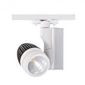 Світильник трековий світлодіодний Horoz Electric Venedik-33 33 Вт 4200К білий (018-006-0033)