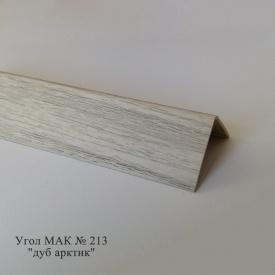 Угол пластиковый ПВХ текстура под дерево Mak Польща 2,7 м 213 20x20
