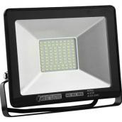 Прожектор світлодіодний Horoz Electric Puma-30 300 Вт Green IP65 (068-003-0030)
