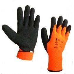Перчатки Art Master RV грип утепленные (63041)