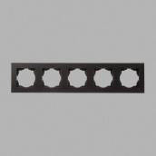 Рамка Gunsan Eqona 5-я чорна (1401400000146)