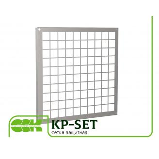 Защитная сетка для канальной вентиляции KP-SET-42-42