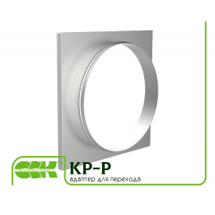 KP-P адаптер для перехода канальный квадратный