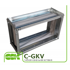 C-GKV гибкая вставка канальная прямоугольная