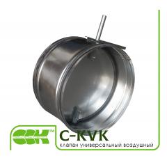 C-KVK клапан универсальный воздушный круглый