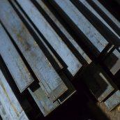 Полоса стальная КТ-СТАЛЬ 50х16 мм мера 6 м