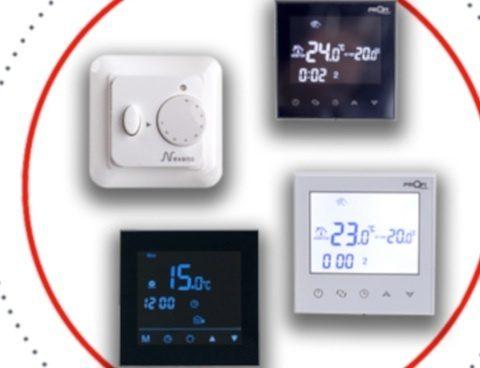 Специальные цены на терморегуляторы