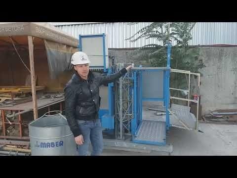 Видеообзор: Грузопассажирский Подъемник Мачтовый Maber MBC 1000/150