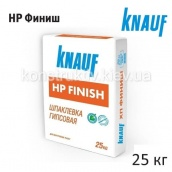 Шпатлевка Knauf HP Finish 25 кг