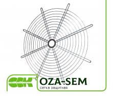 Сетка защитная OZA-SEM-045