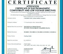 Украинский нагревательный кабель PROFITHERM получил сертификат качества и соответствия европейским нормам UDEM!