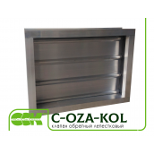 Клапан обратный лепестковый C-OZA-KOL-025