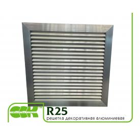 Решетка декоративная алюминиевая R25