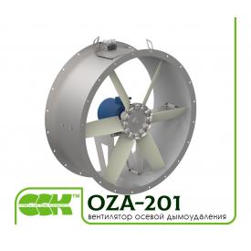 Вентилятор осьовий OZA-201