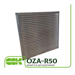 R50 решетка алюминиевая