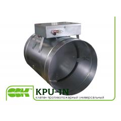 KPU-1N клапан противопожарный универсальный