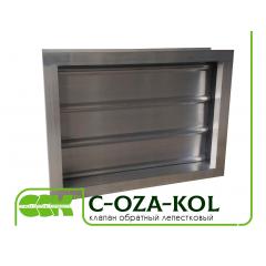 C-OZA-KOL клапан обратный лепестковый