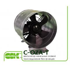 C-OZA-T вентилятор канальный осевой с присоединением без фланцев