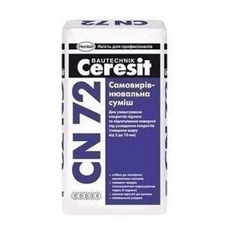 Самовирівнювальна суміш Ceresit CN 72 25 кг