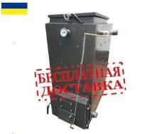 Шахтный котел длительного горения Холмова 20 кВт