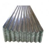 Профнастил покрівельний Н-75 оцинкована сталь 0,75 мм