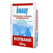 Гипсовая штукатурка КНАУФ ROTBAND 30 кг