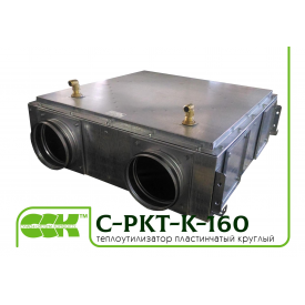 Пластинчастий канальний теплообмінник C-PKT-K-160