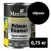 Грунт-эмаль быстросохнущая Quick-Drying Primer Enamel MAXIMA черный 0,75 кг