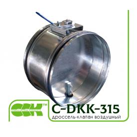 Вентиляційний дросель-клапан C-DKK-315