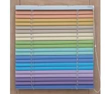 Горизонтальные алюминиевые жалюзи цветные 25 мм