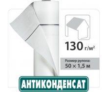 Антиконденсат гідроізоляційна плівка JUTA для холодних горищ під металочерепицею
