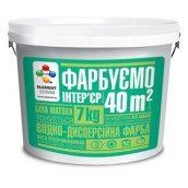 Краска интерьерна ELEMENT Econom эрна 14 кг