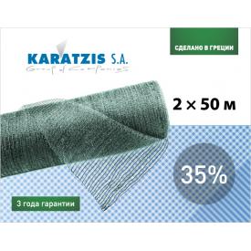 Полимерная сетка для затенения 35% 2х50 м
