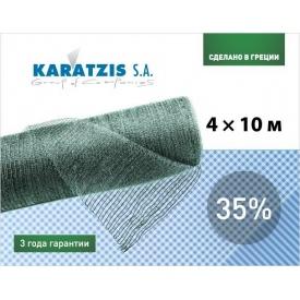 Фасовка сітка для затінення KARATZIS 35% 4х10 м