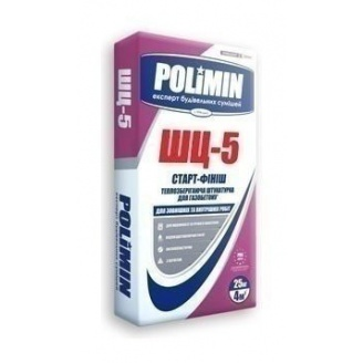 Штукатурка Polimin Тепло-ізол ШЦ-5 25 кг