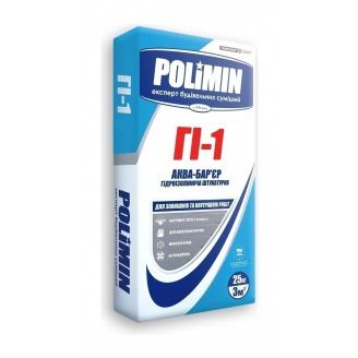 Гідроізоляційна суміш Polimin Аква-бар'єр ГІ-1 25 кг