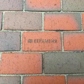 """Тротуарна клінкерна бруківка """"БрукКерам"""" (h=5.2 см), Класика Рубін"""