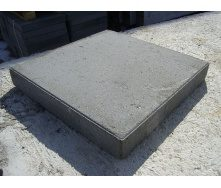 Плита тротуарная 6п.8 1000х500х80 мм