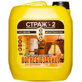 Антисептик СТРАЖ-2 огнебиозащита БС-13 готовый раствор для внутренних работ 1 л прозрачный