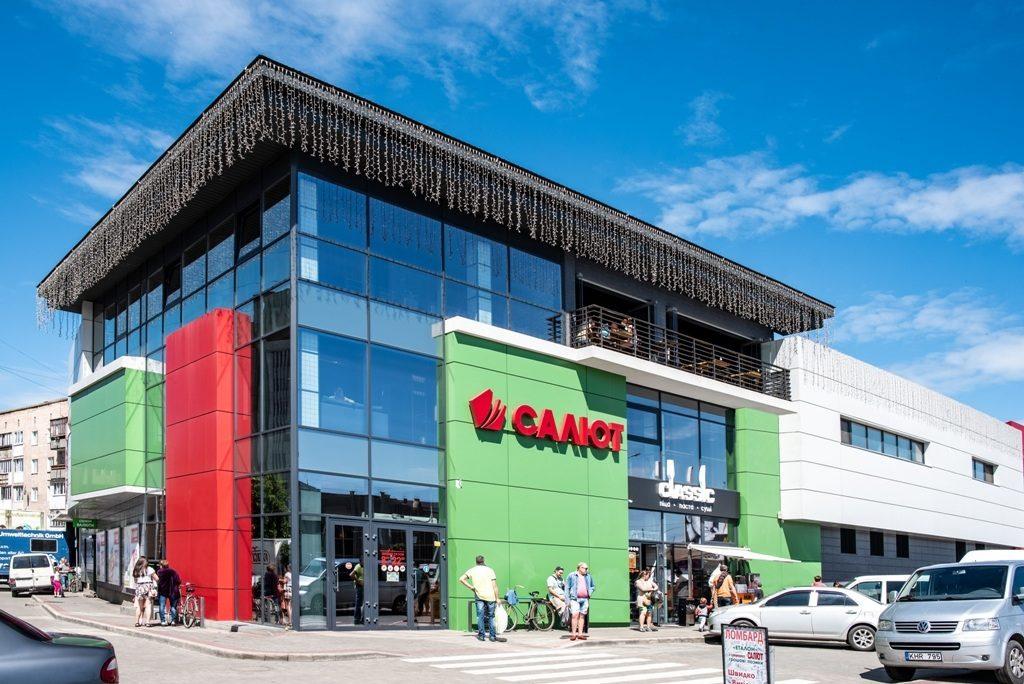 Торговый центр Салют г. Ковель