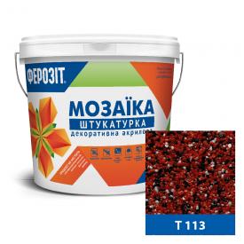 Штукатурка декоративна акрилова ФЕРОЗІТ Мозаїка 33 T 113 25 кг