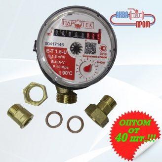 Счетчик горячей воды GIDROTEK E-T 1,5-U от 40 штук