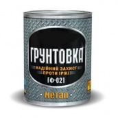 Грунтівка по металу ГФ-021 чорна 2,8 кг