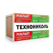 Утеплювач базальтовий Техноніколь Роклайт 30 кг/м3 50х600х1200 мм 5,76 м2